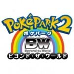 PokePark 2 Beyond the World Logo