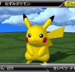 pokedex-3d-pro-pikachu