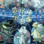 mega-pokemon-evolutions